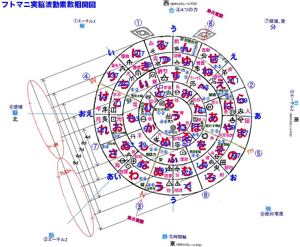 20120914024859cd2.jpg