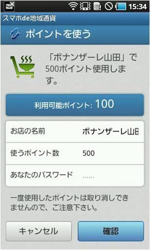 20130430_1apli1.jpg