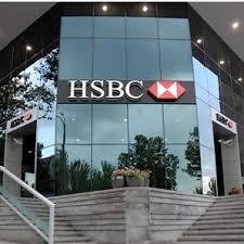 HSBC_LOGO20130318.jpg