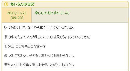 a82dj2013_000379.jpg
