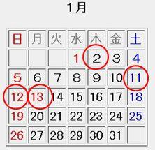 b158j2013_000413.jpg