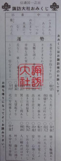 b158j2013_000417.jpg