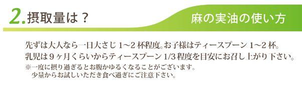 ewrj2013_000415.jpg