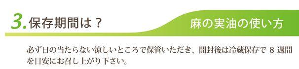 ewrj2013_000416.jpg