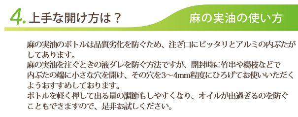 ewrj2013_000417.jpg