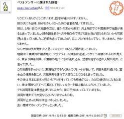 imotoyogen3.jpg