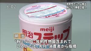 meiji_step_images.jpg