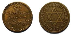 nazi_zion_coin3.jpg