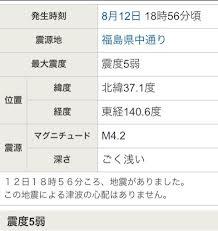 nikkou_jambo2.jpg