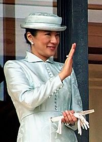 200px-Crown_Princess_Masako_of_Japan.jpg