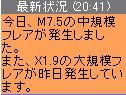 20110925_x1_9_2.jpg