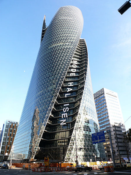 450px-Nagoya_Mode_Academy_Spiral_Towers_01.jpg