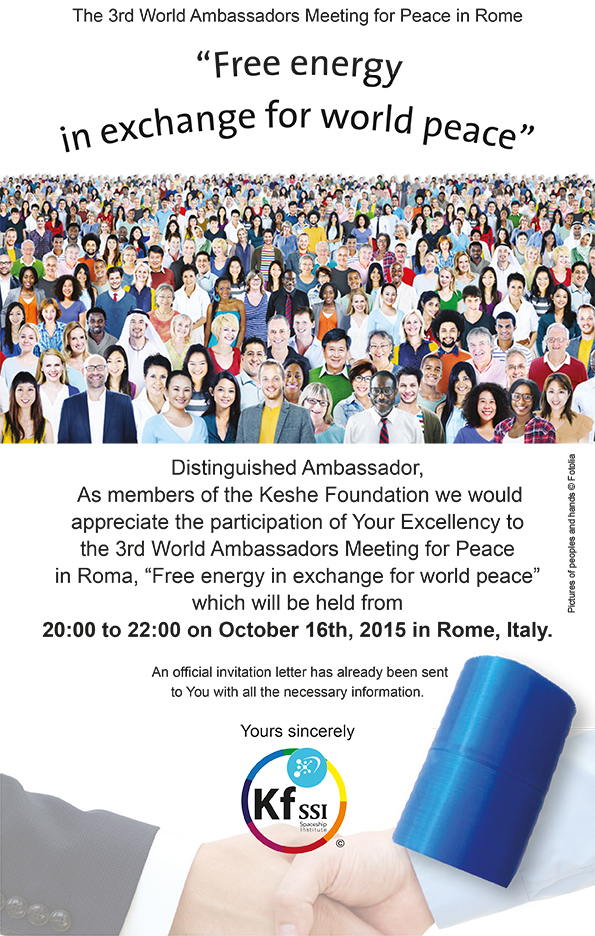 Ambassador_Invitation.jpg