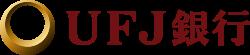 UFJ_Bank_Logo20130920.png