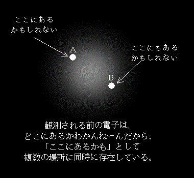 darumasan_3.jpg