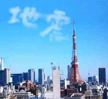 jishingumo20150606.jpg