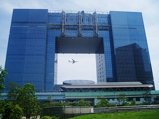 telecomcenter_usami_yasutaka.jpg