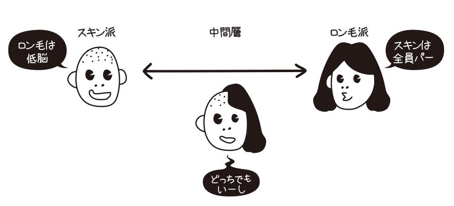 yabai2015_1.jpg